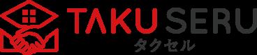 和歌山の空き家なんでも相談「TAKUSERU」
